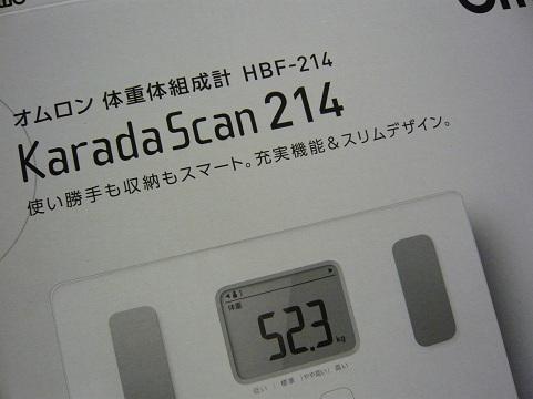 P1030338.jpg