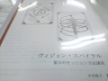 DSC_4948.jpg