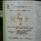 002_convert_20121111171431.jpg