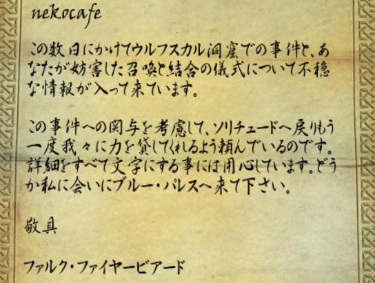 2013-06-11_00002.jpg
