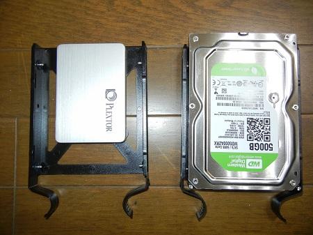 SSD&HDD