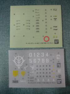 MG-GYAN_0127.jpg