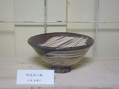 natsukoyamamoto01.jpg