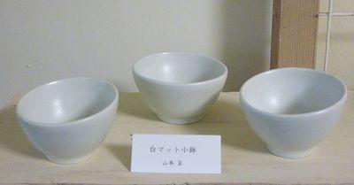 teiyamamoto03.jpg