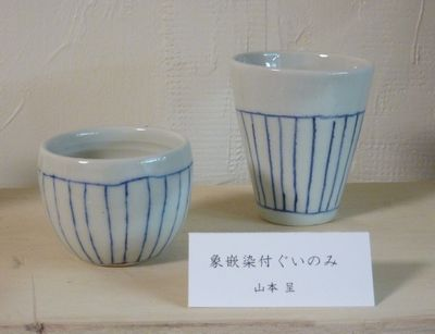 teiyamamoto04.jpg