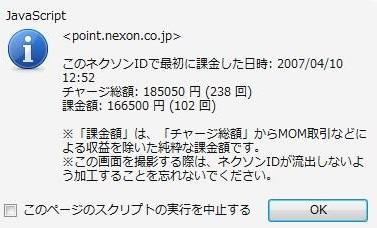2013y12m15d_102529769.jpg