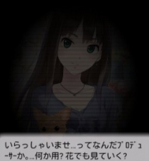 2013y12m19d_102033647.jpg
