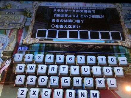 4CIMG3473.jpg