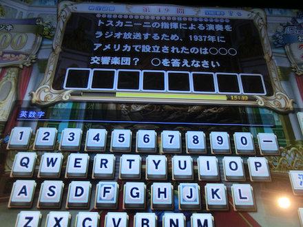 4CIMG3492.jpg