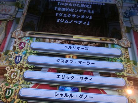 4CIMG3558.jpg
