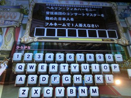 4CIMG3600.jpg