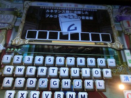 4CIMG3676.jpg