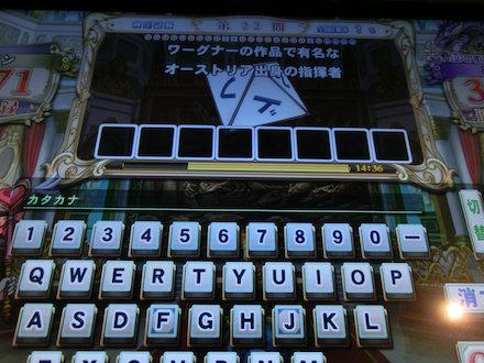 4CIMG3681.jpg