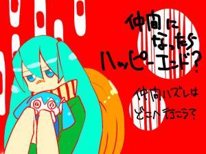 縺ゅj縺オ繧後◆縺帙°縺・○縺・・縺柔convert_20121206132921