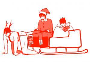 メリークリスマスルール