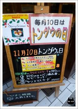 20121026201133_54749061(1).jpg