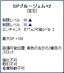 SPSCF0244.jpg