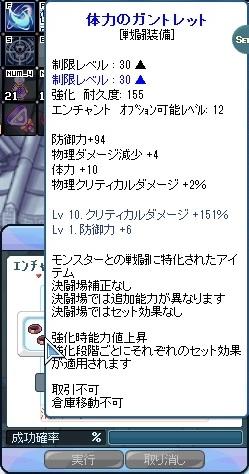 SPSCF0481.jpg