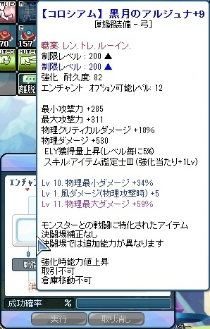 SPSCF0917.jpg