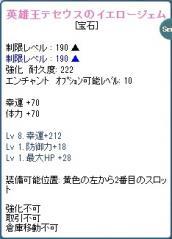 SPSCF1088.jpg