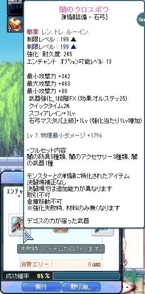 SPSCF1090.jpg