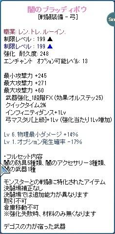 SPSCF1137.jpg