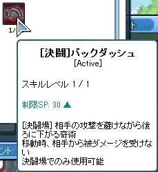 SPSCF1238.jpg