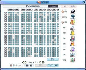 SPSCF1479.jpg