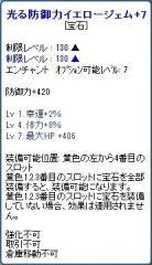 SPSCF1616.jpg
