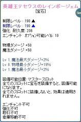 SPSCF1714.jpg
