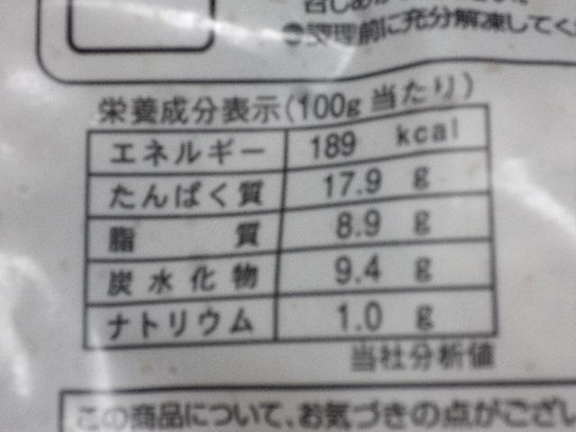 唐揚げ袋2