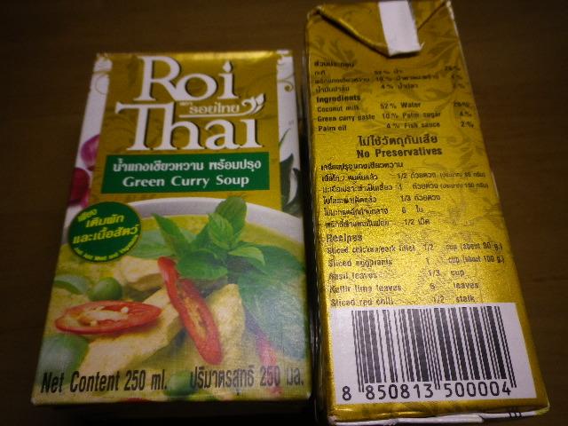Roi Thai