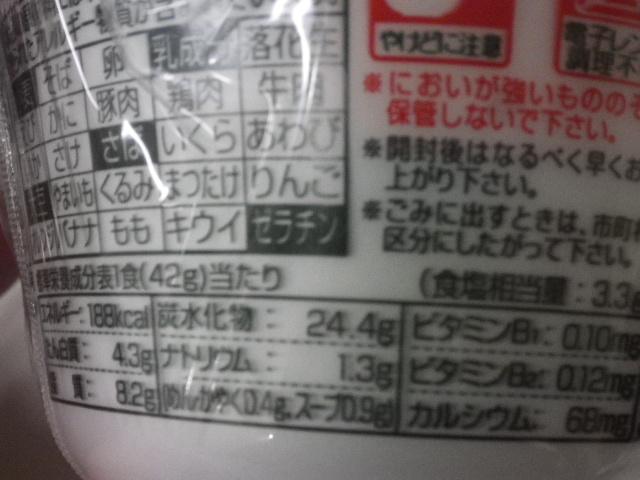 どん兵衛糖質