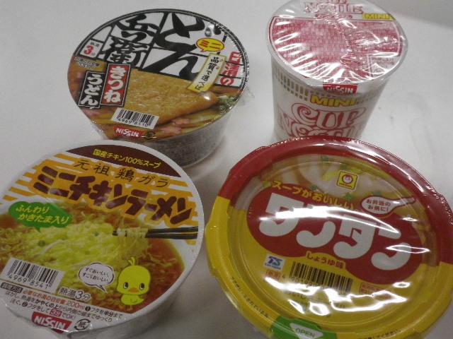 カップ麺4種
