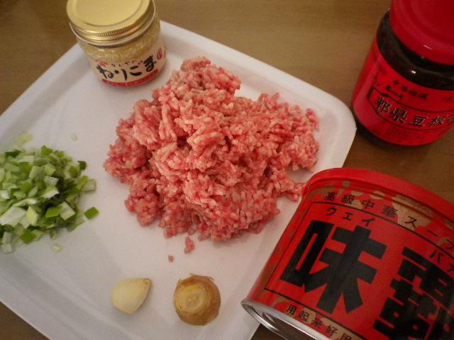 担々麺材料