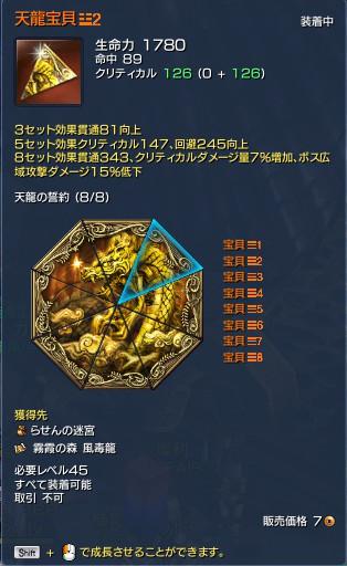 ryu-2.jpg