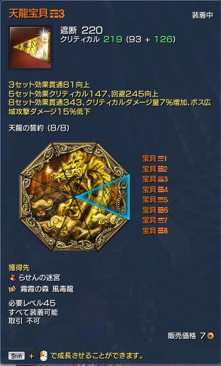 ryu-3.jpg