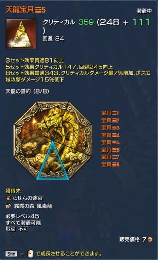 ryu-5.jpg