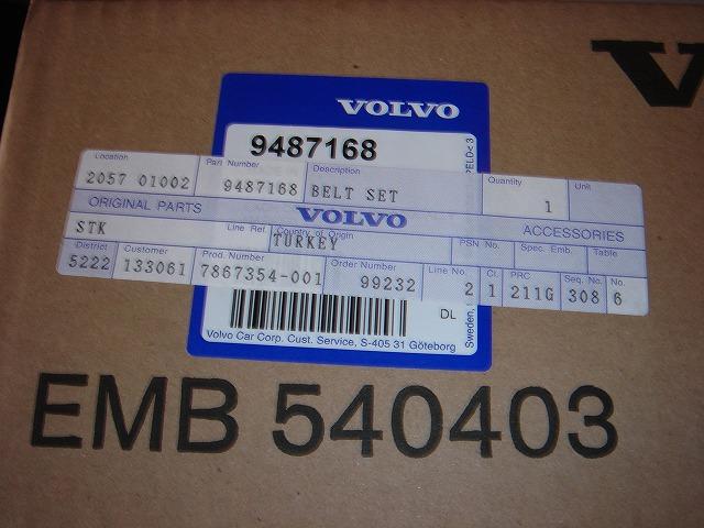 DSC00032_201312190915296f2.jpg