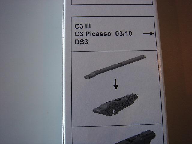 DSC09985_20131214182341740.jpg