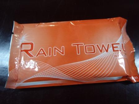 snow towel