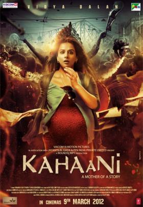 kahaani・胆convert_20120910214736