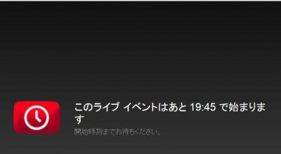 縺ゅ→19蛻・convert_20121107204219