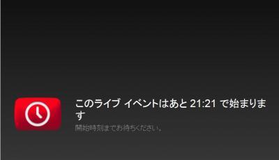縺ゅ→21蛻・convert_20121107204247