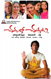 Chukkallo_Chandrudu_poster.jpg