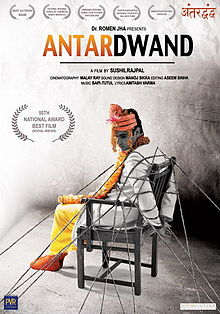 antardwand4.jpg