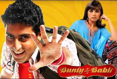 bunty-aur-babli_convert_20120821212932.jpg