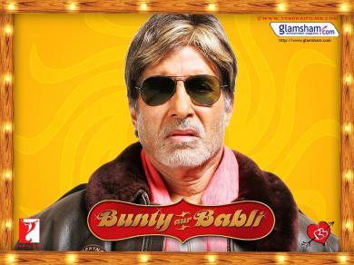buntyaurbabli15_10x7_convert_20120821213042.jpg