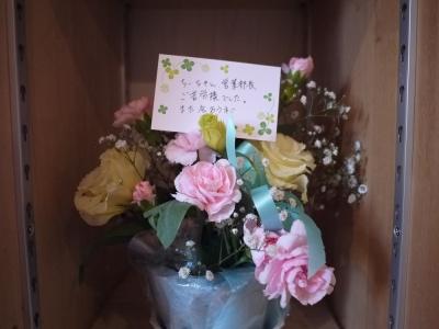ちーにお花②