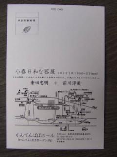 DSCF2811改